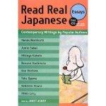 japanese-reader