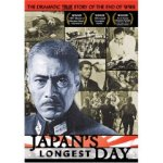 japan-longest-day