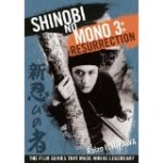 shinobi no mono 3